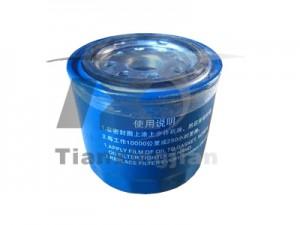 增压机机油滤清器